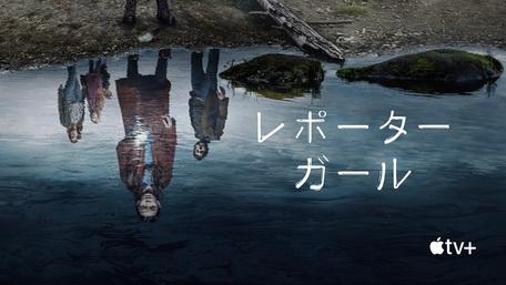 [ドラマ] レポーター・ガール シーズン2 全10話 (2021) (WEBDL 4K)