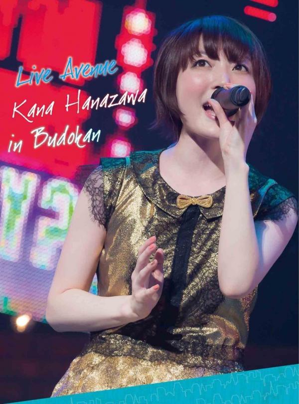 [TV-SHOW] 花澤香菜 – Live Avenue Kana Hanazawa in Budokan (2015.11.04) (BDMV)