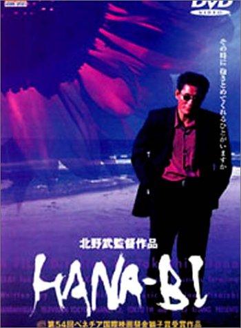 [MOVIES] HANA-BI (1997) (BDRIP)