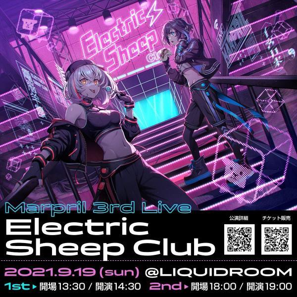 [TV-SHOW] Marpril – 3rd Live Electric Sheep Club (2021.09.19) (WEBRIP)