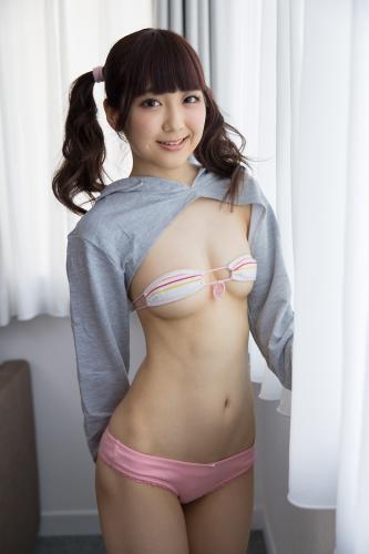 [Minisuka.tv] 2021-09-16 Ai Takanashi Limited Gallery 5.2 [35P45.5 Mb]