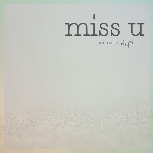 [Single] Kim Na Young (김나영) – miss u [FLAC / 24bit Lossless / WEB] [2017.12.30]