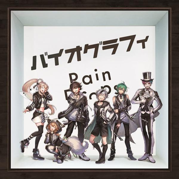 [Album] Rain Drops – バイオグラフィ (2021.09.22/MP3+Flac/RAR)