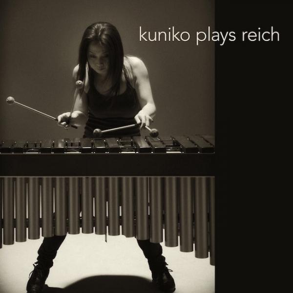 [Single] 加藤訓子 (Kuniko Kato) – Kuniko plays Reich (2011.03.16/Hi-Res FLAC/RAR)
