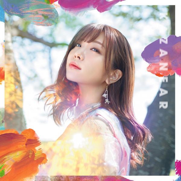 [Single] 愛美 (Aimi (seiyuu)) – カザニア [24bit Lossless + MP3 320 / WEB] [2021.07.28]