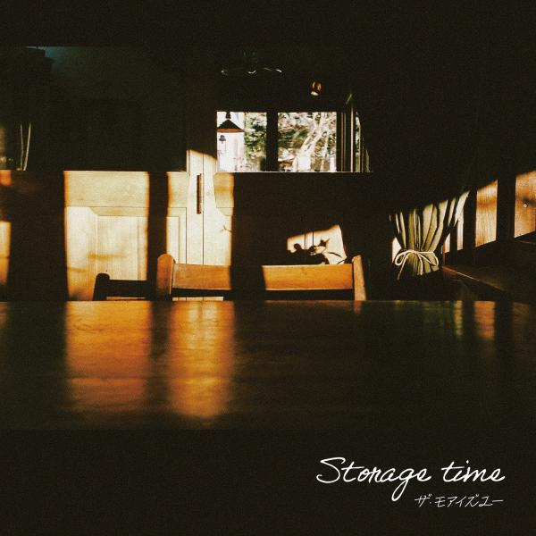 [Album] ザ・モアイズユー (the moa is you) – Storage time [FLAC / WEB] [2021.08.18]