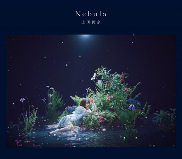 [Album] 上田麗奈 (Reina Ueda) – Nebula [MP3 / WEB] [2021.08.18]