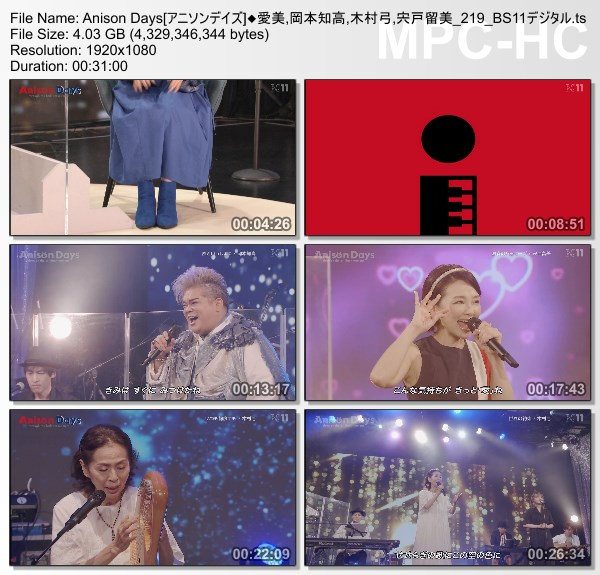 [TV-Variety] Anison Days – 2021.09.24 – 第219回 Song Collection vol.34