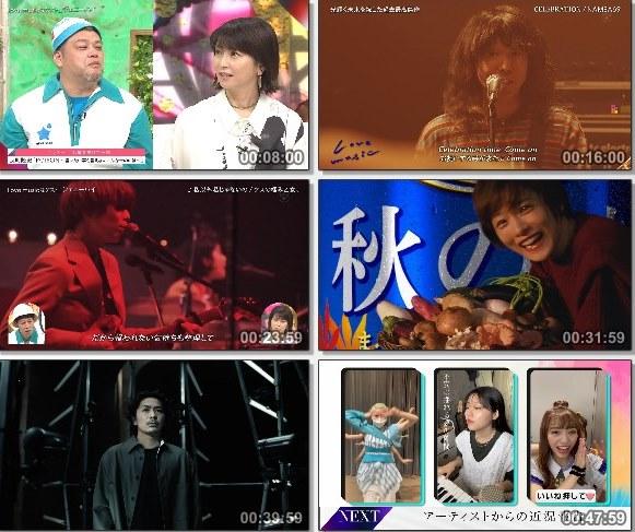 [TV-Variety] Love Music – 2021.09.05