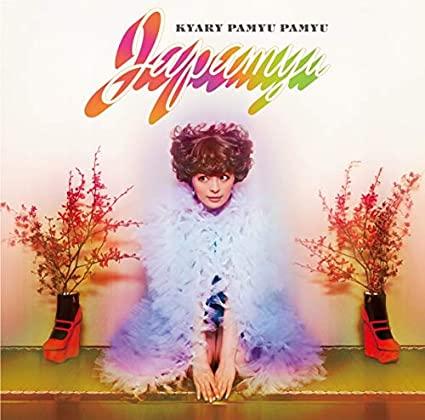 [Album] きゃりーぱみゅぱみゅ (Kyary Pamyu Pamyu) – じゃぱみゅ (2018.09.26/Hi-Res FLAC/RAR)