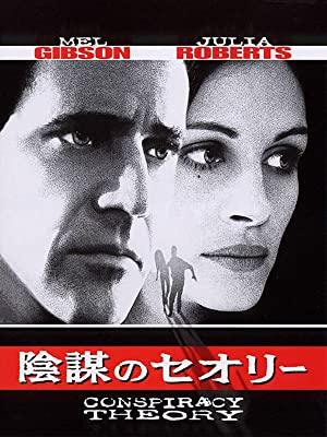 [MOVIES] 陰謀のセオリー (1997) (BDREMUX)
