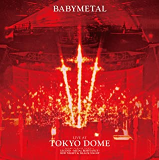 [Album] BABYMETAL – LIVE AT TOKYO DOME (2021.09.08/MP3/RAR)