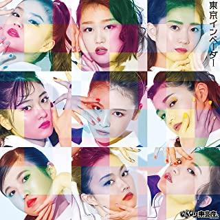 [Album] いぎなり東北産 (Iginari Tohoku San) – 東京インベーダー [FLAC + MP3 320 / WEB]