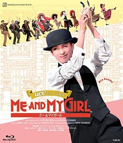 [TV-SHOW] 宝塚歌劇団 – ミー&マイガール (2016.07.21) (BDMV)