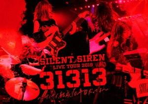 [TV-SHOW] SILENT SIREN – Silent Siren Live Tour 2019 31313 (2019.10.30) (BDMV)