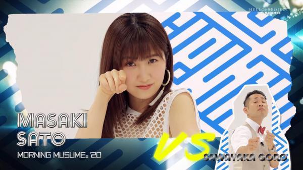 [MUSIC VIDEO] Hello! Project DVD Magazine Vol.67 upscale (MP4/RAR) (DVDRIP)