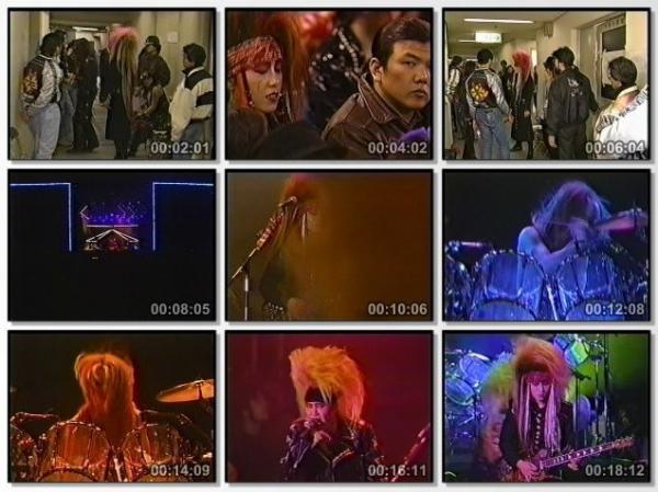 [TV-Variety] X JAPAN – 1992.01.06 Tokyo Dome 3 Days (1992.01.06) (DVDRIP)