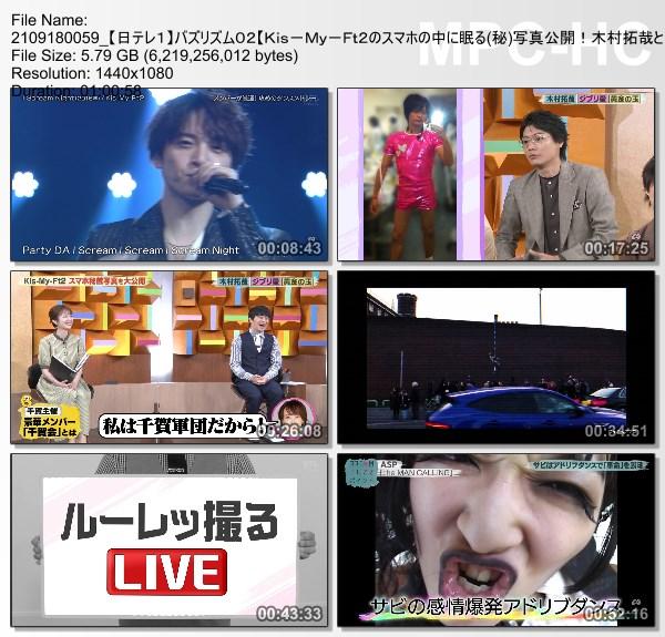 [TV-Variety] バズリズム02 – 2021.09.17