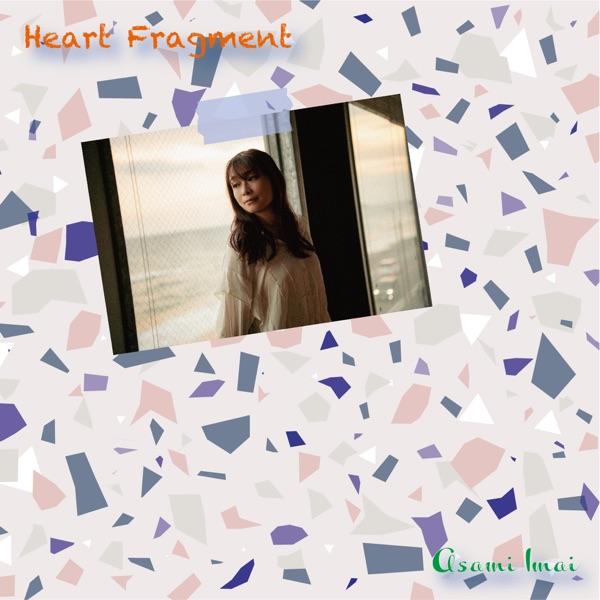[Single] 今井麻美 – Heart Fragment (2021.09.08/MP3+Flac/RAR)