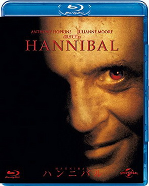 [MOVIES] ハンニバル (2001) (BDRIP)