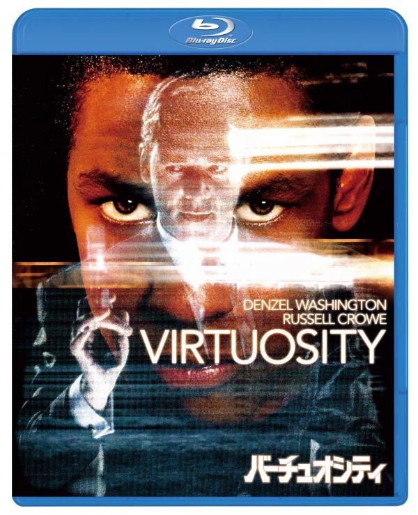 [MOVIES] バーチュオシティ / VIRTUOSITY (1995) (BDREMUX)