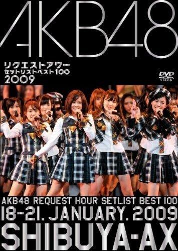 [TV-SHOW] AKB48 – AKB48 リクエストアワー セットリストベスト100 2009 (2009.04.23) (DVDISO)