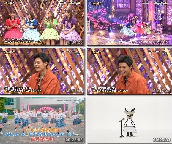 [TV-Variety] プレミアMelodiX! – 2021.09.06