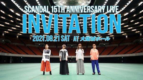 [TV-SHOW] SCANDAL 15th ANNIVERSARY LIVE 『INVITATION』 at 大阪城ホール (2021.08.21) (WEBRIP)