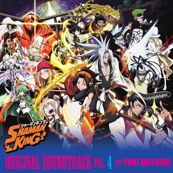 [Album] SHAMAN KING ORIGINAL SOUNDTRACK VOL.4 (2021.09.24/MP3/RAR)