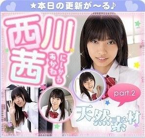 [imouto.tv] 2021.09.13-2021.09.17 Akane Nishikawa 西川茜