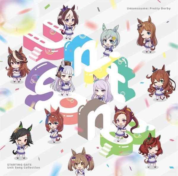 [Album] ウマ娘 プリティーダービー STARTING GATE Unit Song Collection (2021.09.22/MP3+Flac/RAR)