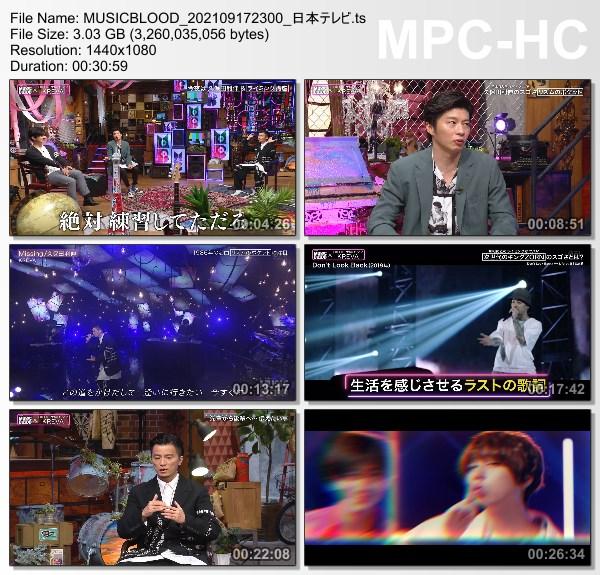 [TV-Variety] Music Blood – 2021.09.17 – KREVA