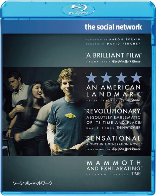 [MOVIES] ソーシャル・ネットワーク / THE SOCIAL NETWORK (2010) (BDREMUX)