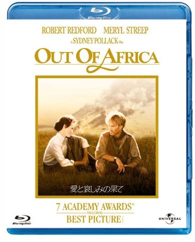 [MOVIES] 愛と哀しみの果て/ OUT OF AFRICA (1985) (BDRIP)