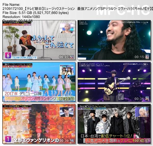 [TV-Variety] MUSIC STATION – 2021.09.17