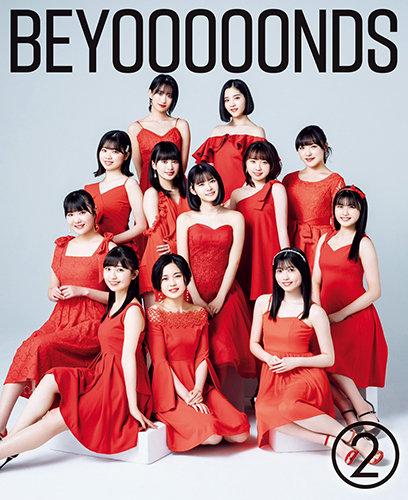 [MUSIC VIDEO] BEYOOOOONDSオフィシャルブック『BEYOOOOONDS②』 (2021.08.07/MP4/RAR) (DVDISO)