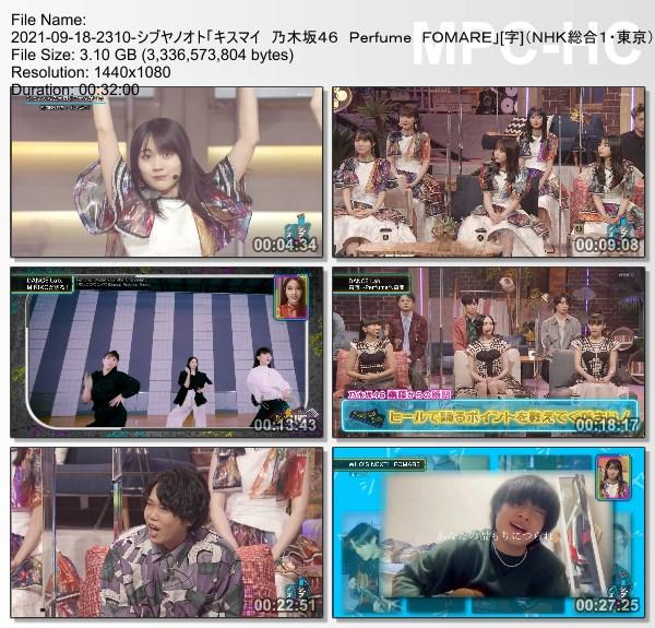 [TV-Variety] シブヤノオト – 2021.09.18