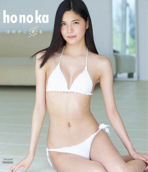 [BDRIP] Honoka ほのかに香る – honoka ほのかに香る Blu-ray [TSBS-81062]