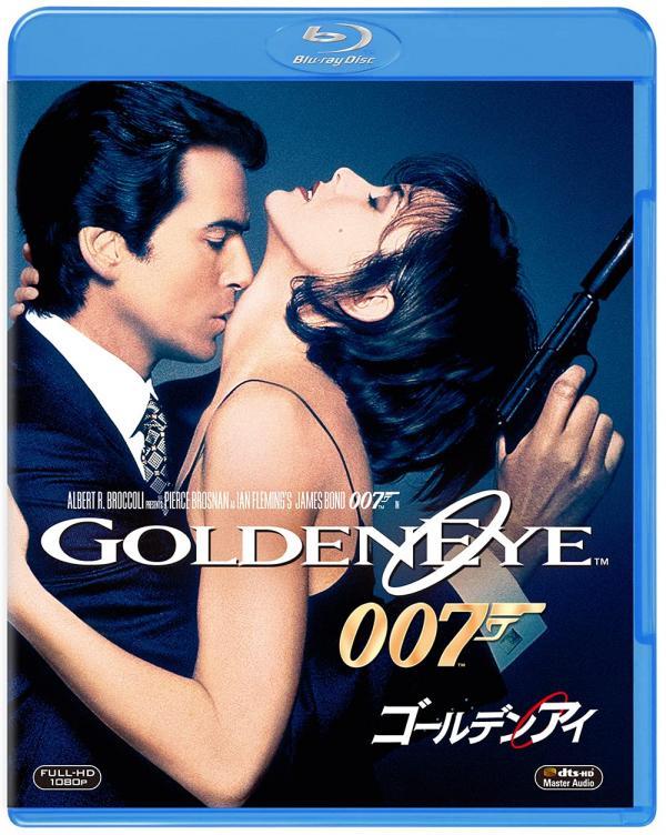[MOVIES] 007/ゴールデンアイ / GOLDENEYE (1995) (BDRIP)