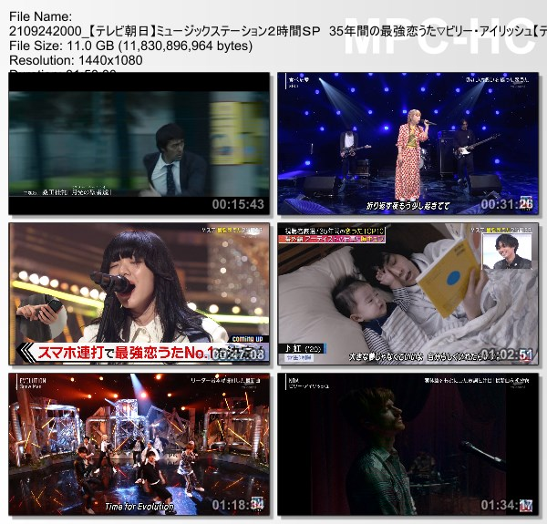 [TV-Variety] MUSIC STATION – 2021.09.24