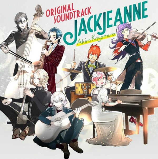 [Album] JACK JEANNE ORIGINAL SOUNDTRACK (2021.09.18/MP3+Flac/RAR)