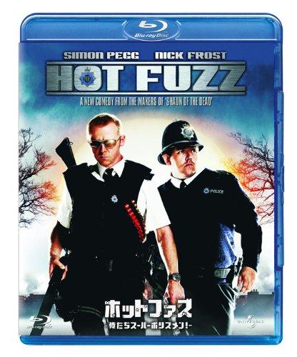 [MOVIES] ホットファズ -俺たちスーパーポリスメン!- (2007) (BDRIP)