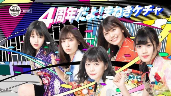 [TV-SHOW] Maneki Kecak まねきケチャ 4th Anniversary Live (BDRIP)
