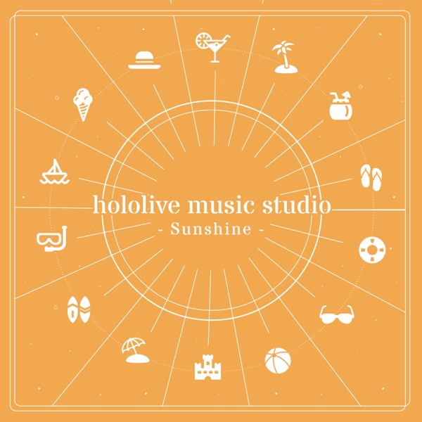 [Album] hololive IDOL PROJECT – hololive music studio – Sunshine [FLAC / 24bit Lossless / WEB] [2021.08.07]