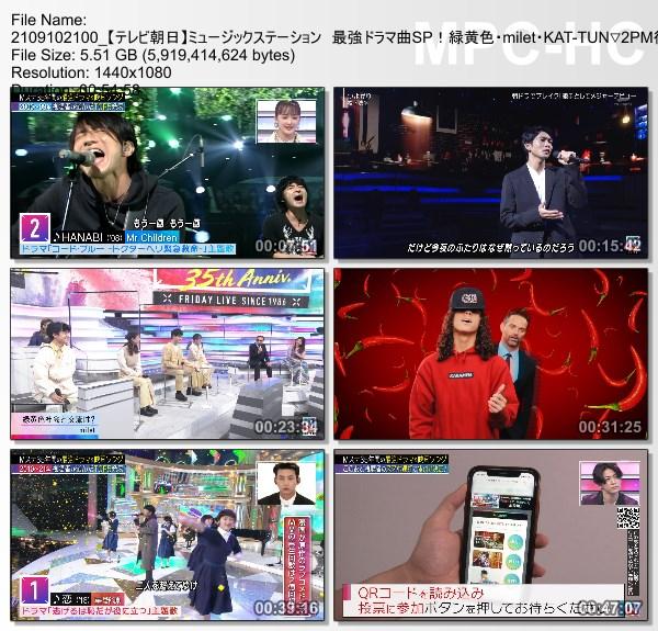 [TV-Variety] MUSIC STATION – 2021.09.10