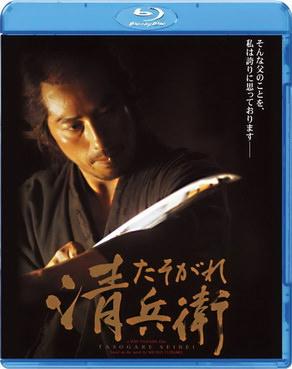 [MOVIES] たそがれ清兵衛 (2002) (BDRIP)