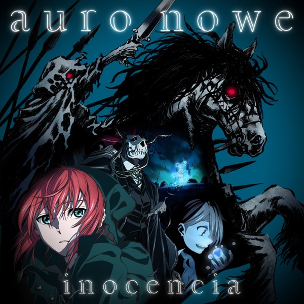 [Single] inocencia – auro nowe (2021.09.10/MP3+Flac/RAR)