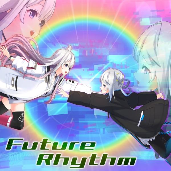 [Single] Heart x Algorhythm: Tacitly (LiliaxCiel)- Future Rhythm (2021.09.25/MP3+Hi-Res FLAC/RAR)