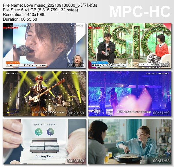 [TV-Variety] Love Music – 2021.09.12