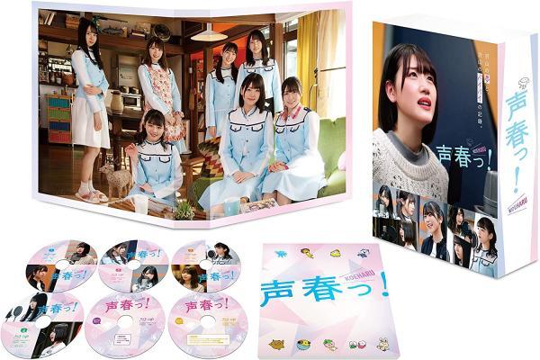 [MUSIC VIDEO] 「声春っ! 」Blu-ray BOX (2021.09.15/MP4/RAR) (BDRIP)